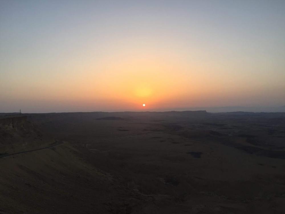 Mitzpe Ramon Israel Sunrise