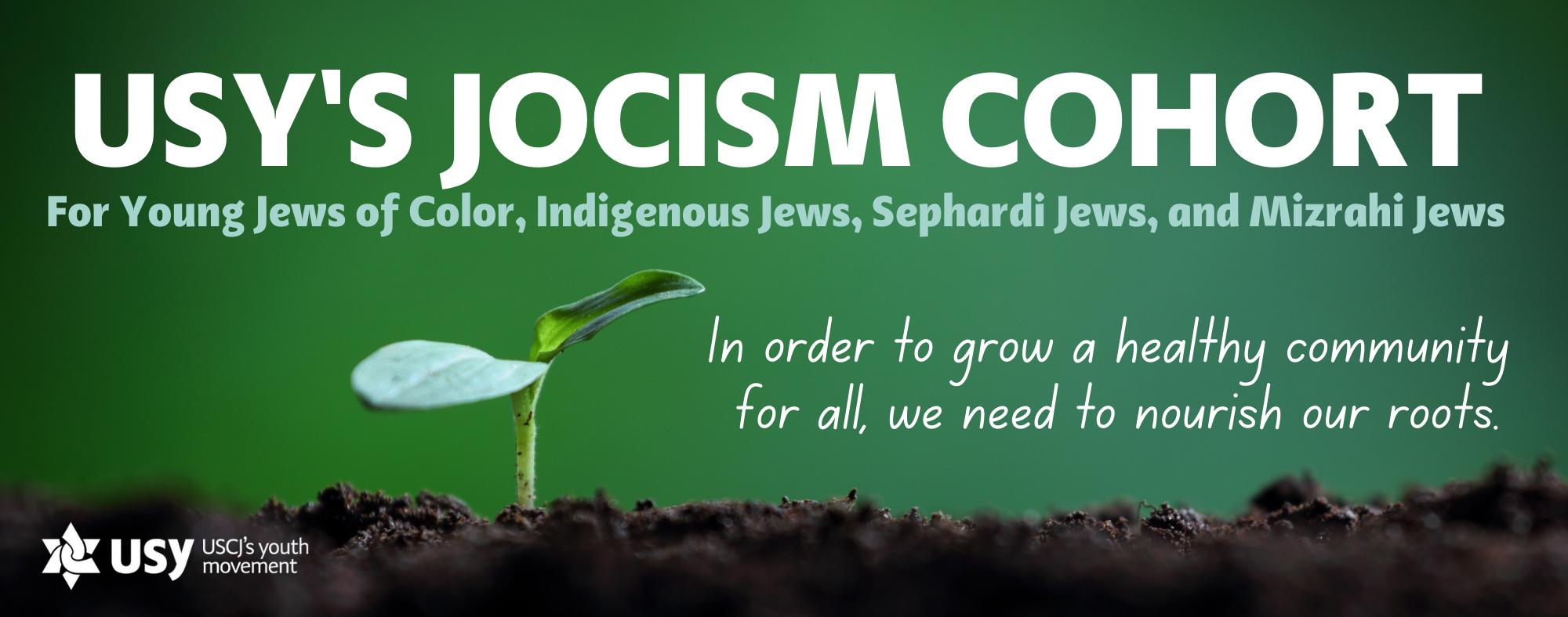 USY's JOCISM Cohort