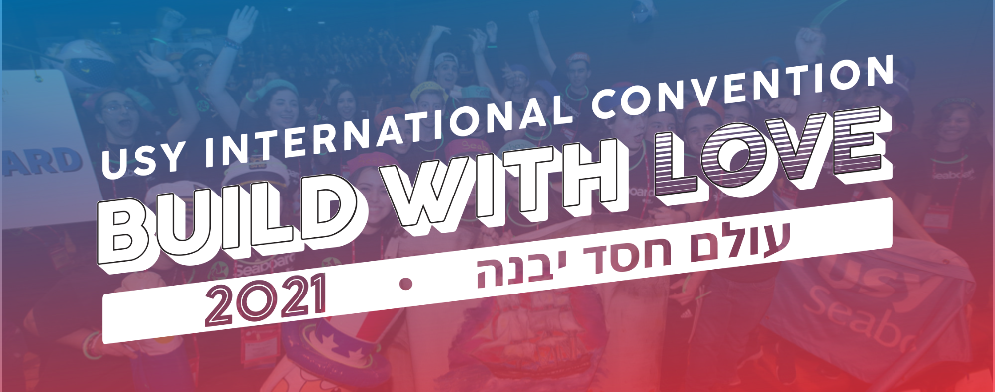 USY's International Convention (IC)